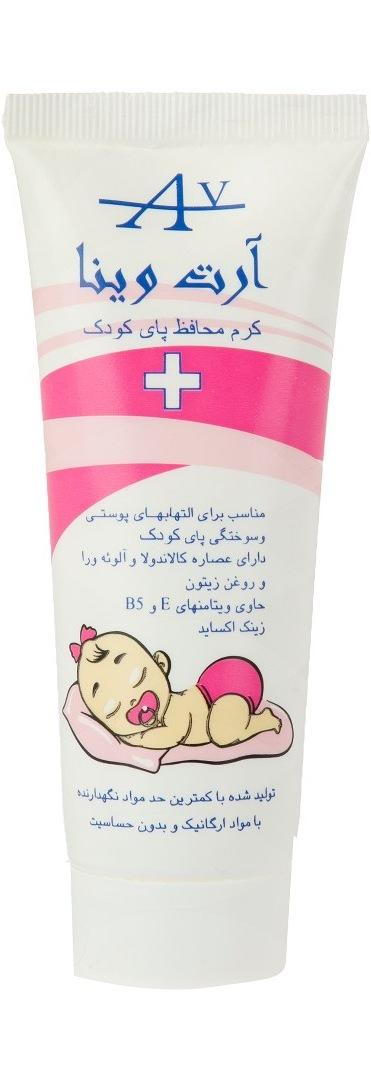 کرم محافظ پای کودک و نرم کننده پای کودک (دخترانه)