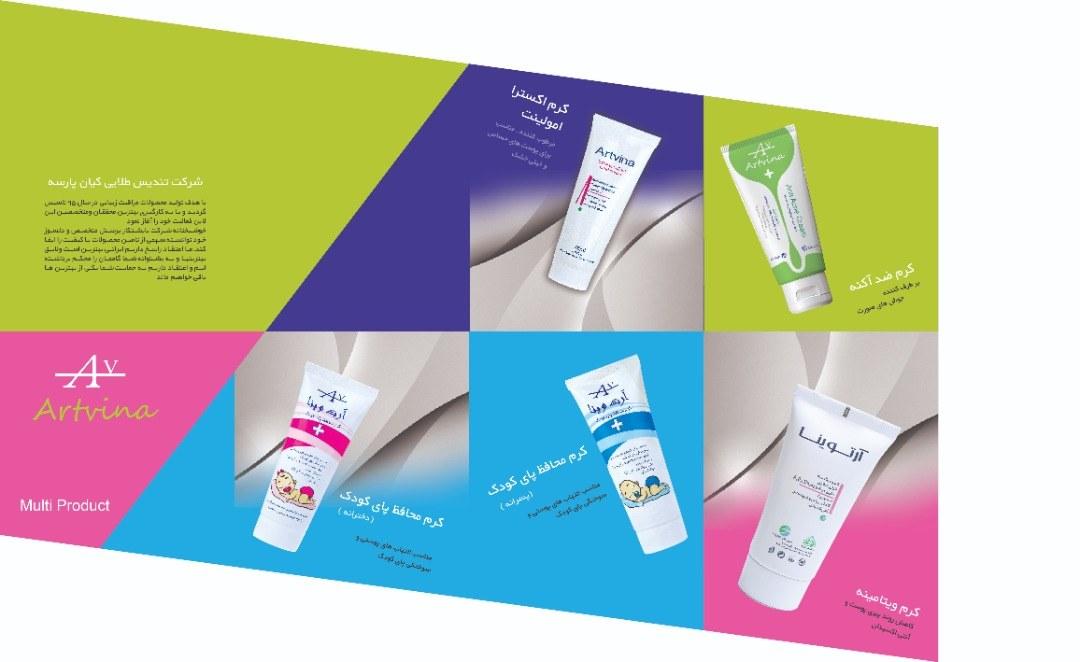 Organic Products Artvina